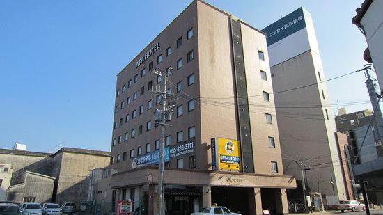 APA Hotel Nagasaki Eki Minami: 外観