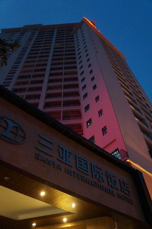 International Hotel Sanya: View from the street