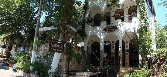 Boomerang Guesthouse Ephesus