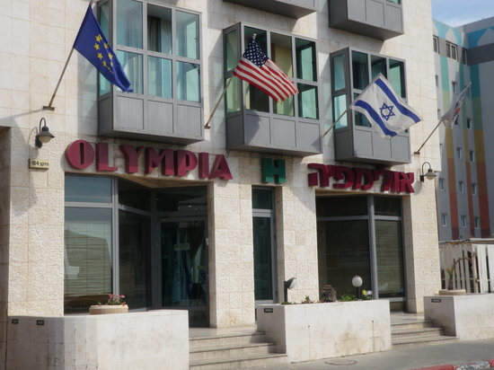 Olympia Hotel Tel Aviv - By Zvieli Hotels: Best to avoid