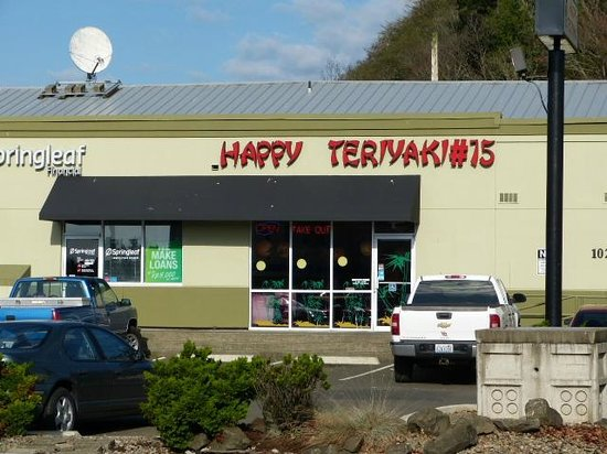 Happy Teriyaki #15: Happy Teriyaki # 15 - not 13 ;)