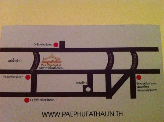 Business card map picture of pat phufta thailand phitsanulok pat phufta thailand business card map colourmoves