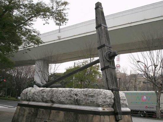 Hisaya Odori Park : 軍艦シリウス号のいかりの複製