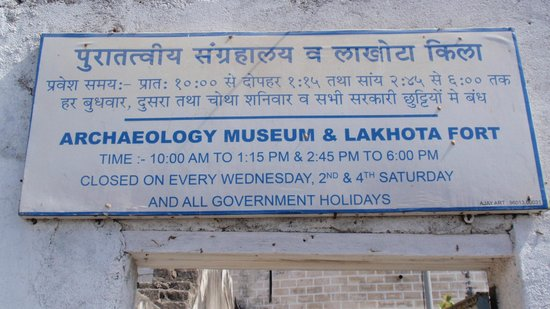 Archeology Museum at Lakhota Fort