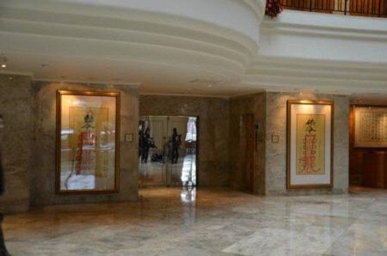 Chinese Talisman At Lift Lobby Picture Of Grand Hyatt Taipei Xinyi District Tripadvisor