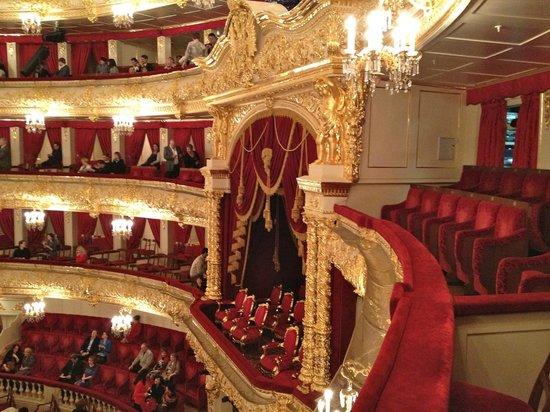 Билеты в большой театр в царскую ложу дв хаб купить билеты в цирк