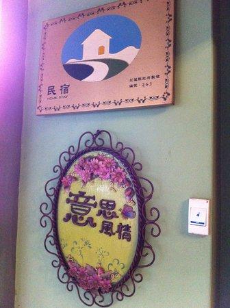 Is-Life B&B: Entrance to the Minsu