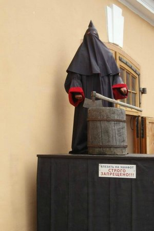 Peter-und-Paul-Festung (Petropawlowskaja Krepost): Museum of Torture