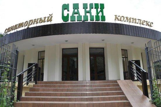 Saki, Ucrania: Отдел приёма и размещения