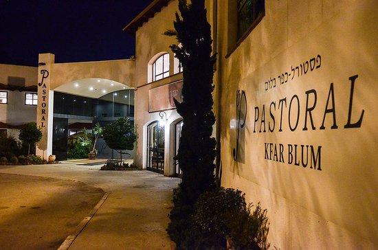 Pastoral Hotel - Kfar Blum: Pastoral