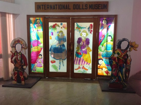 ‪International Dolls Museum‬