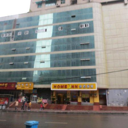 Home Inn Chongqing Exhibition Cente: The Home Inn (Chongqing Exhibition Centre)