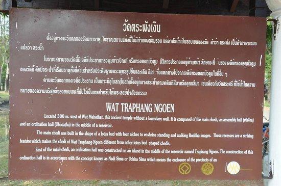 Information on Wat Trapang Ngoen