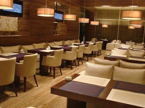 Au79 Cafe & Restaurant: интерьер