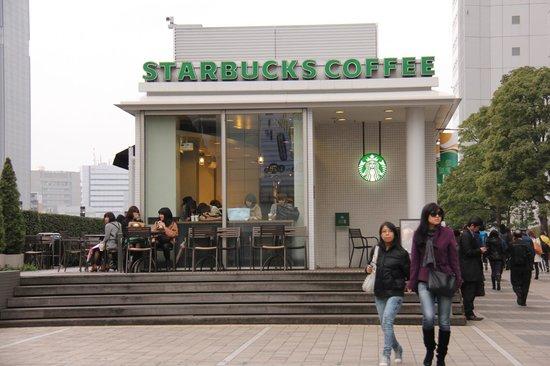 Hotel Sunroute Plaza Shinjuku: Starbucks