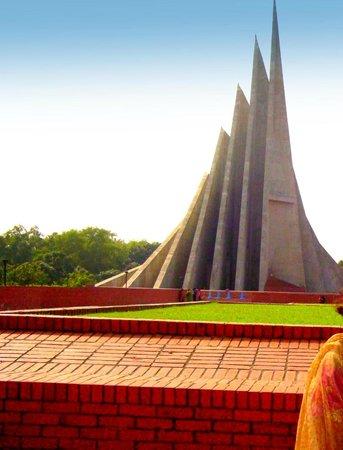 Jatiyo Sriti Shoudho (National Martyrs' Memorial) : National Martyr's Monument/ জাতীয় স্মৃতিসৌধ