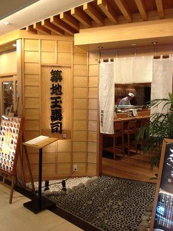 Tsukijitamazushi Ofuna Lumine