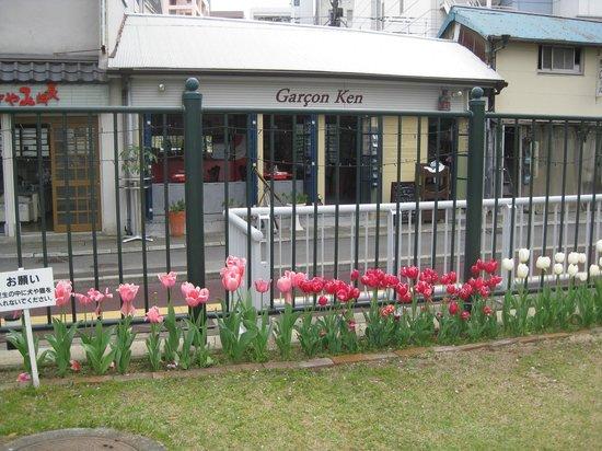 Garcon Ken: From the old Dutch town,