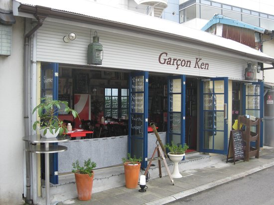 Garcon Ken