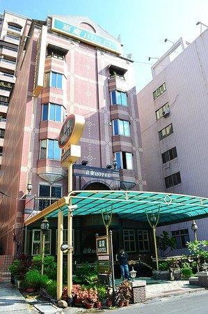 Jiaqing Hotel: 飯店外觀