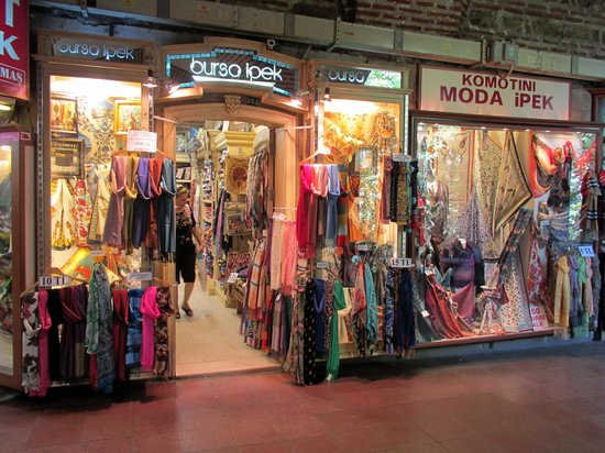 Koza Hani: Another silk shop
