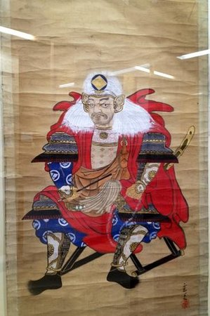 Ruins of Nagashino Castle History Museum : 【長篠城址 史跡保存館】武田信玄公の図