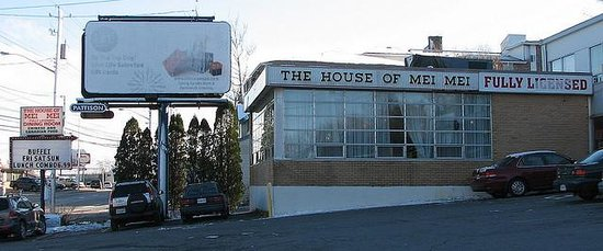 House Of Mei Mei
