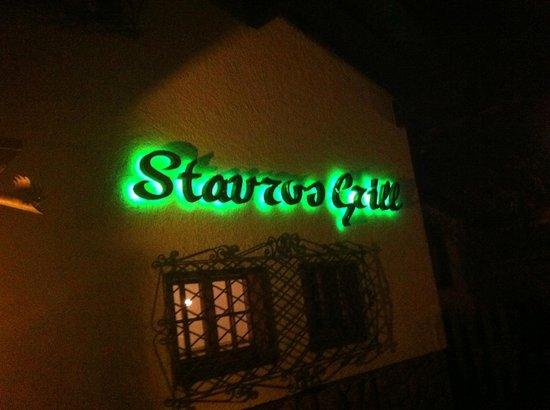 esterno del ristorante STAVROS GRILL di fino del monte