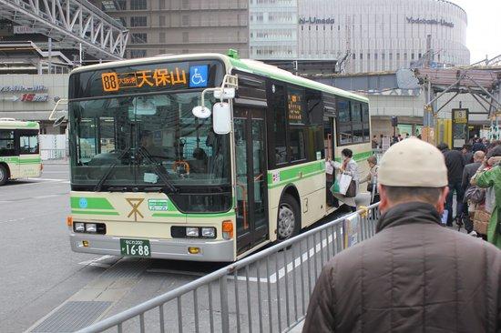 Super Hotel City Osaka & Natural Hot Springs: Buss 88 drive from Osaka Station to  Super Hotel Osaka & Natural Hot Springs