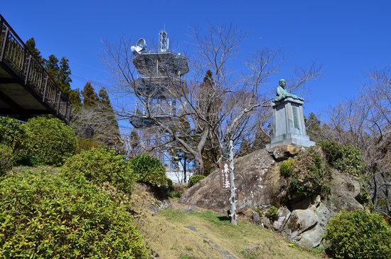 Awagatake Mountain