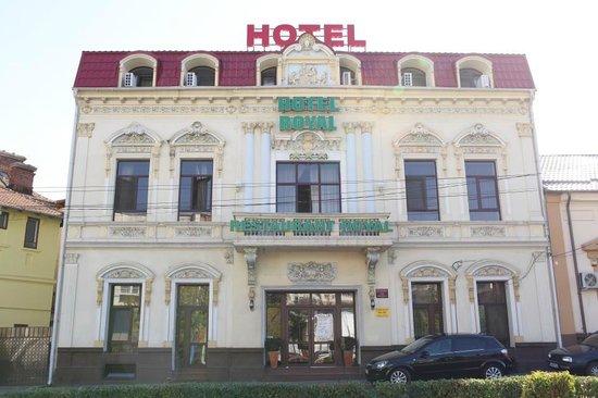 Hotel Royal Craiova: Front Hotel View