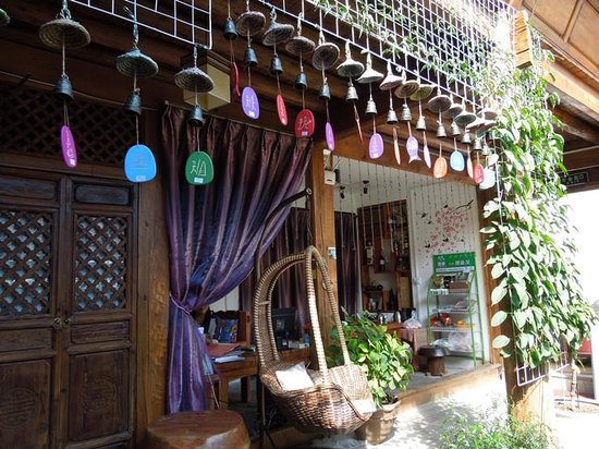 Huajing Boutique Hostel