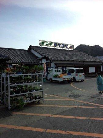 Saisaijaya Michi-no-Eki