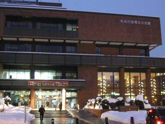 Sapporo Education Community Center