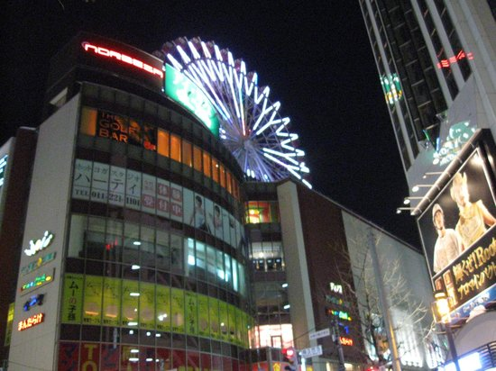 札幌nORBESA购物中心暨摩天轮