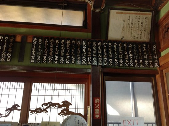 Kirinoya Ryokan: Description of each of their fine dishes and usual price