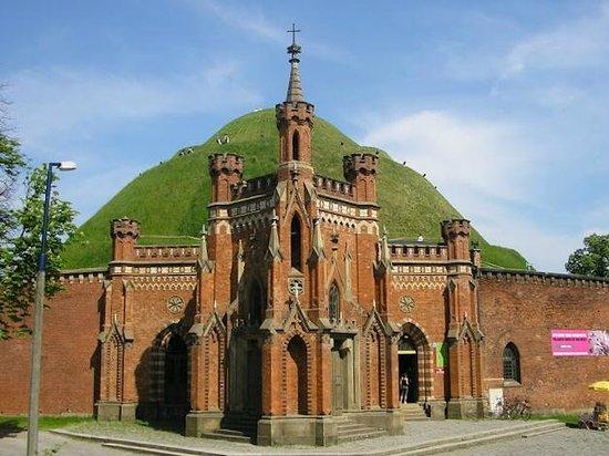 Kosciuszko's Mound (Kopiec Kosciuszki)
