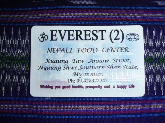 everest nepali food centre : Everest (2) Restaurant - Nyaung Shwe
