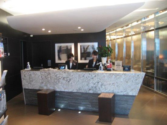 Hotel Ryumeikan Tokyo: 15th floor lobby