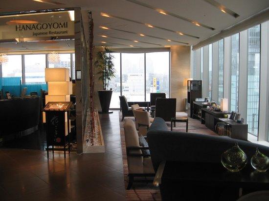 Hotel Ryumeikan Tokyo: Lobby