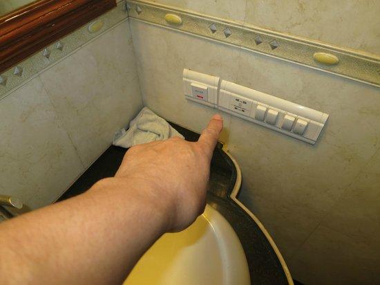 Hotel Zeeras: スマホの充電スペース