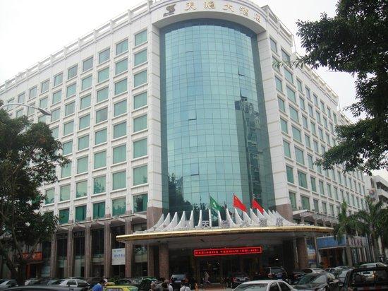Swan Hotel : hotel
