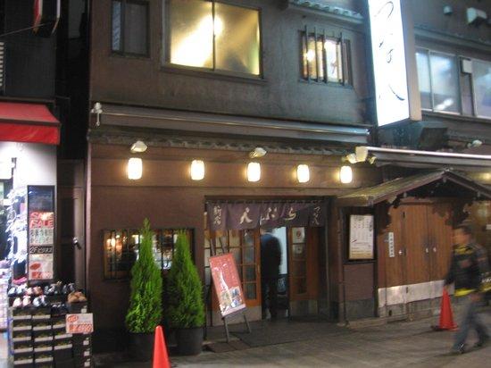 Shinjuku Tsunahachi Sohonten: Street view of restaurant