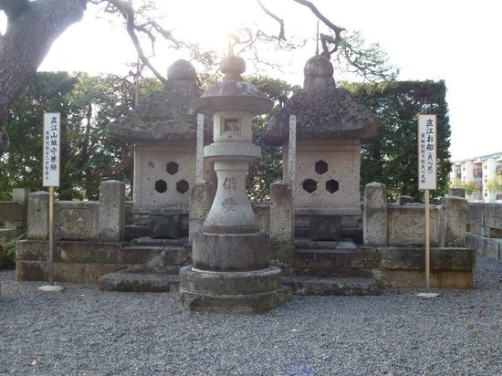 春日山 林泉寺 (米沢市)