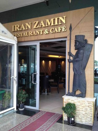 Iran Zamin Restaurant and Cafe