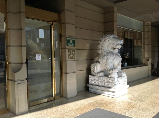 The Grand Daegu Hotel: Entrada del hotel