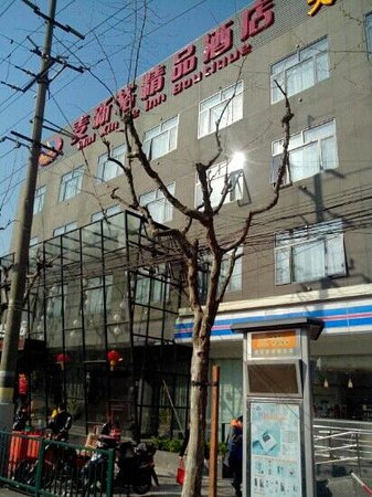 Maixin'ge Boutique Hotel : the hotel frontage