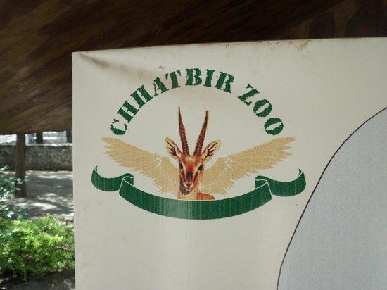 Chhatbir Zoo, Panchkula, Chandigarh