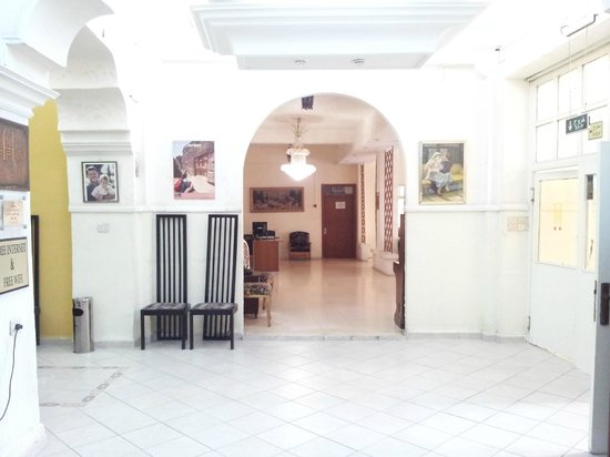 New Park Hotel : Hall