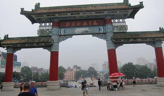 Jinjiangshan Park : Beautiful Gate